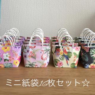 ハンドメイド☆ミニ紙袋16枚セット☆