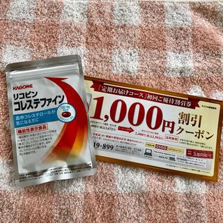 カゴメ リコピン コレステファイン(その他)