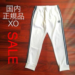 アディダス(adidas)のoriginals SST CUFFED TRACK PANTS White(ジャージ)