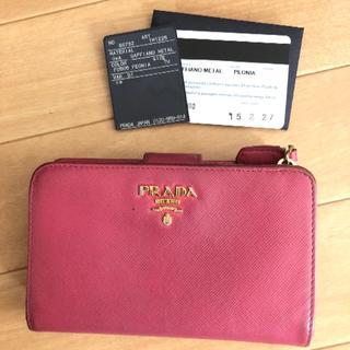 プラダ(PRADA)のPRADAサフィアーノ2つ折り財布(財布)