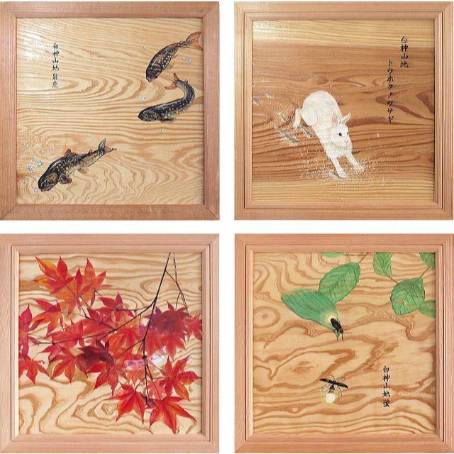 Original(オリジナル)の根杢浮作り絵画 「白神の四季:メジロ」 ハンドメイドのインテリア/家具(アート/写真)の商品写真