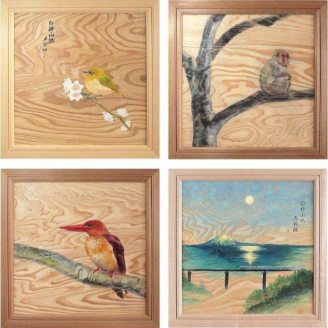 Original(オリジナル)の根杢浮作り絵画 「白神の四季:イワナ」 ハンドメイドのインテリア/家具(アート/写真)の商品写真