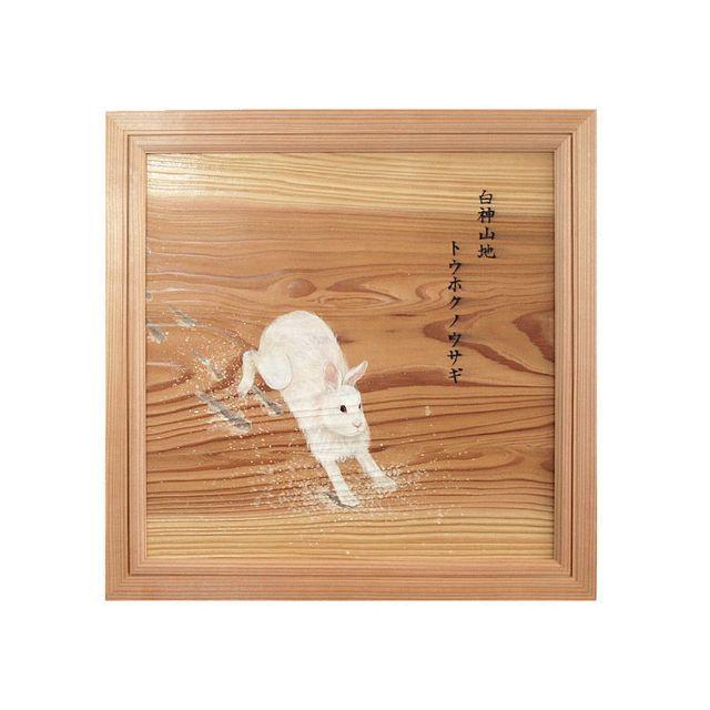 Original(オリジナル)の根杢浮作り絵画 「白神の四季:トウホクノウサギ」 ハンドメイドのインテリア/家具(アート/写真)の商品写真