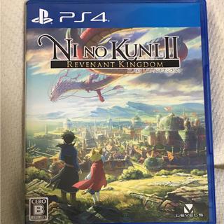 PlayStation4 - 二ノ国2 レヴァナントキングダム