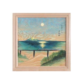 オリジナル(Original)の根杢浮作り絵画 「白神の四季:五能線」(アート/写真)