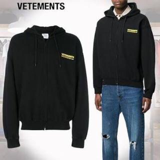 サンベットモン(saintvêtement (saintv・tement))の【18SS】VETEMENTS/ジップアップロゴパーカー ブラック(パーカー)