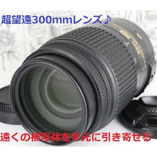 ニコン(Nikon)の★美品★望遠★Nikon AF-S DX NIKKOR 55-300mm VR★(レンズ(ズーム))