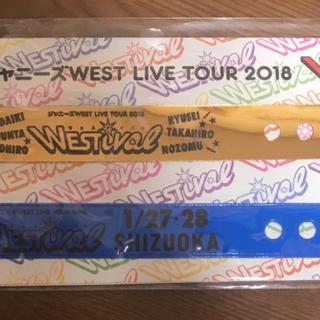 ジャニーズWEST - ウェスティパス 静岡