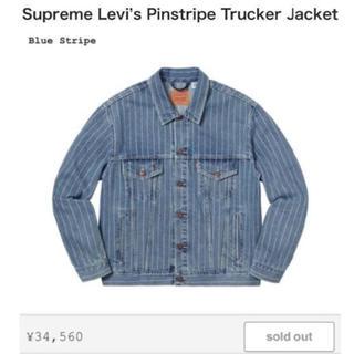 シュプリーム(Supreme)の【supreme  × Levi's】jacket XL(Gジャン/デニムジャケット)