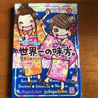 ガッケン(学研)の小学生文庫(絵本/児童書)