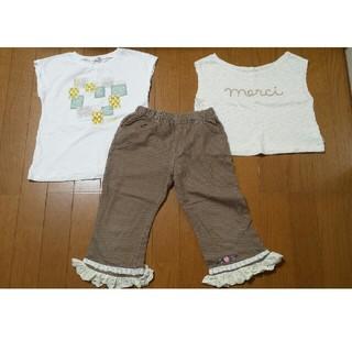 ニットプランナー(KP)のKP 女児120~130 3点セット(Tシャツ/カットソー)