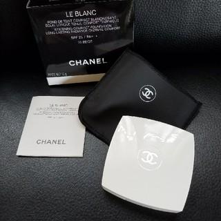 シャネル(CHANEL)の新品、未使用 CHANELファンデーション(ファンデーション)