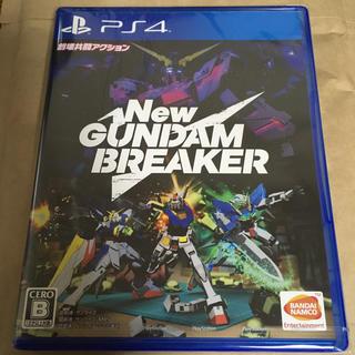 PlayStation4 - 新品 New ガンダムブレイカー