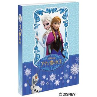 ディズニー(Disney)の新品 アナと雪の女王 ポケットアルバム(アルバム)