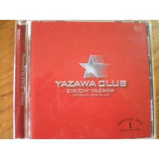 矢沢永吉 SPECIAL DVD 1 おまけ付