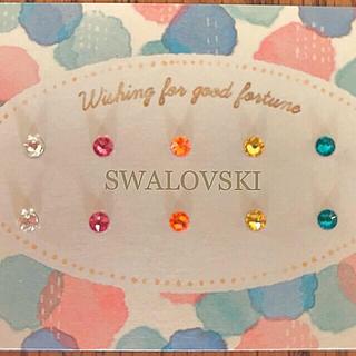 スワロフスキー(SWAROVSKI)の新品☆煌めく夏色10粒セット✨スワロフスキー シンプル 小粒 ピアス/貼るピアス(ピアス)