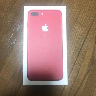 アップル(Apple)のiPhone 7 Plus 本体(スマートフォン本体)