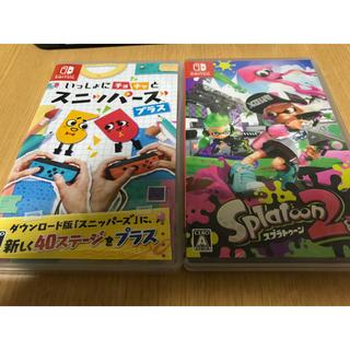 Nintendo Switch - スプラトゥーン2 その他 セット