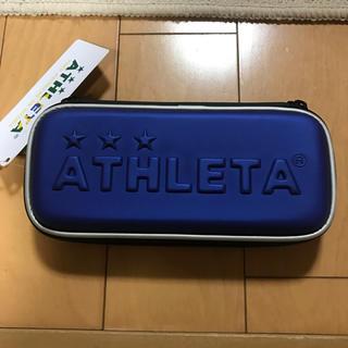 新品 アスレタ ペンケース 筆箱  ブルー