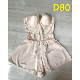 D80 ブライダルインナー (ブライダルインナー)