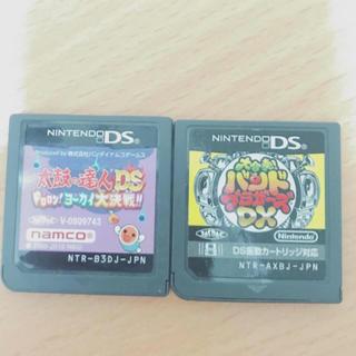 ニンテンドウ(任天堂)のDSソフト2本セット(携帯用ゲームソフト)