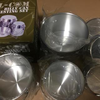 MIL-COM ビリー缶セット 新品(調理器具)