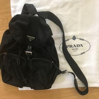 PRADA - プラダ リュックサック