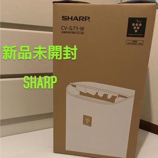 SHARP - SHARP プラズマクラスター 除湿機 衣類乾燥機 値下げ不可