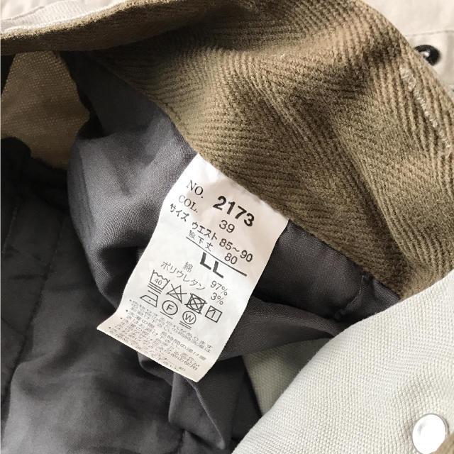 yu!様 専用 作業着 作業服上下セット メンズのパンツ(ワークパンツ/カーゴパンツ)の商品写真