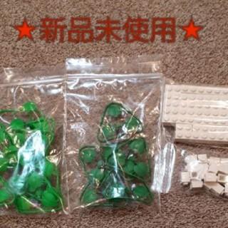 レゴ(Lego)のレゴ 葉っぱ&白ブロック(積み木/ブロック)