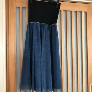 ビッキー(VICKY)のvicky 2wayスカート(ひざ丈スカート)