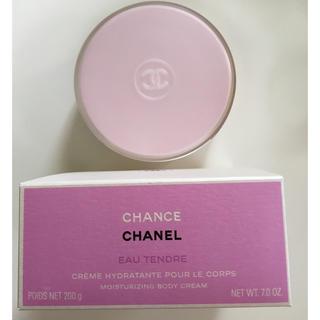 シャネル(CHANEL)のCHANEL♡チャンス オータンドゥル ボディクリーム(ボディクリーム)
