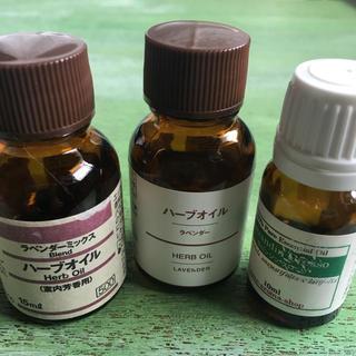 ムジルシリョウヒン(MUJI (無印良品))のハーブオイル エッセンシャルオイル ☆ 室内・車内用 芳香剤(その他)