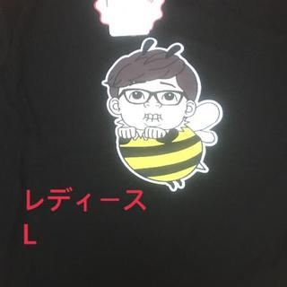 シマムラ(しまむら)のHIKAKIN Tシャツ  レディースLサイズ  (Tシャツ(半袖/袖なし))