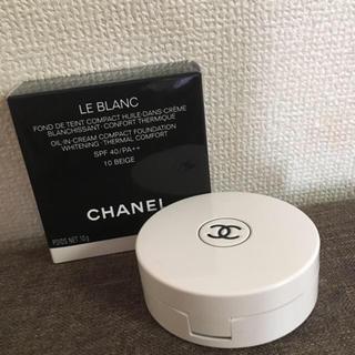 シャネル(CHANEL)のCHANEL ルブランコンパクトクレーム(ファンデーション)