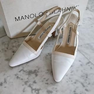 マノロブラニク(MANOLO BLAHNIK)の☆マノロブラニク 箱付き破格(ハイヒール/パンプス)