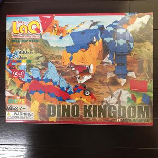 LaQ ラキュー ダイナソー ワールドディノキングダム dino kingdom(積み木/ブロック)