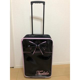 トゥララ(TRALALA)のキャリーケース(スーツケース/キャリーバッグ)