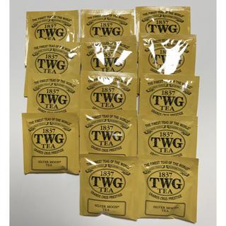 シンガポールのTWG紅茶(茶)