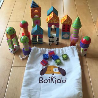 ボイキド(Boikido)のボイキドの積み木(積み木/ブロック)