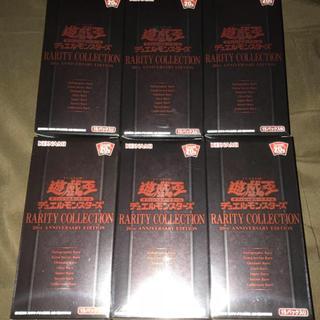 遊戯王 - 遊戯王 レアリティコレクション2 6box