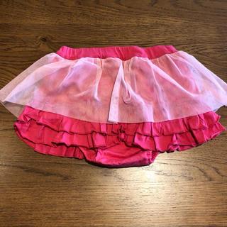 ニットプランナー(KP)のKPスカート90(スカート)