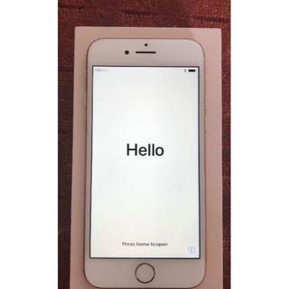 アップル(Apple)のiPhone8 64GB スペースグレイ Softbank 利用制限の場合返品可(スマートフォン本体)