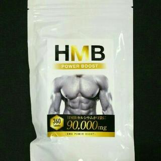 HMBサプリ 1袋9000mg    360タブレット(プロテイン)
