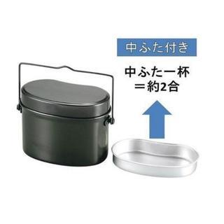 【値下げしました】 BBQ用 炊飯器 飯盒(調理器具)