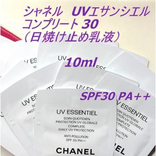 シャネル(CHANEL)の10枚★SPF30 シャネル UVエサンシエル コンプリート30 日焼止 乳液(ファンデーション)