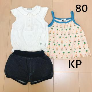 ニットプランナー(KP)の80 3点セット(Tシャツ)