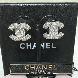 シャネル(CHANEL)の正規品 シャネル ピアス シルバー ココマーク ラインストーン ミル打ち 銀 石(ピアス)