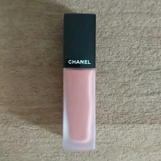 シャネル(CHANEL)のCHANEL ルージュアリュールインク 156 LOST YSL Dior(口紅)