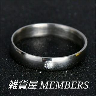 送料無料17号クロムシルバーワンポイントスーパーCZダイヤステンレスリング指輪(リング(指輪))